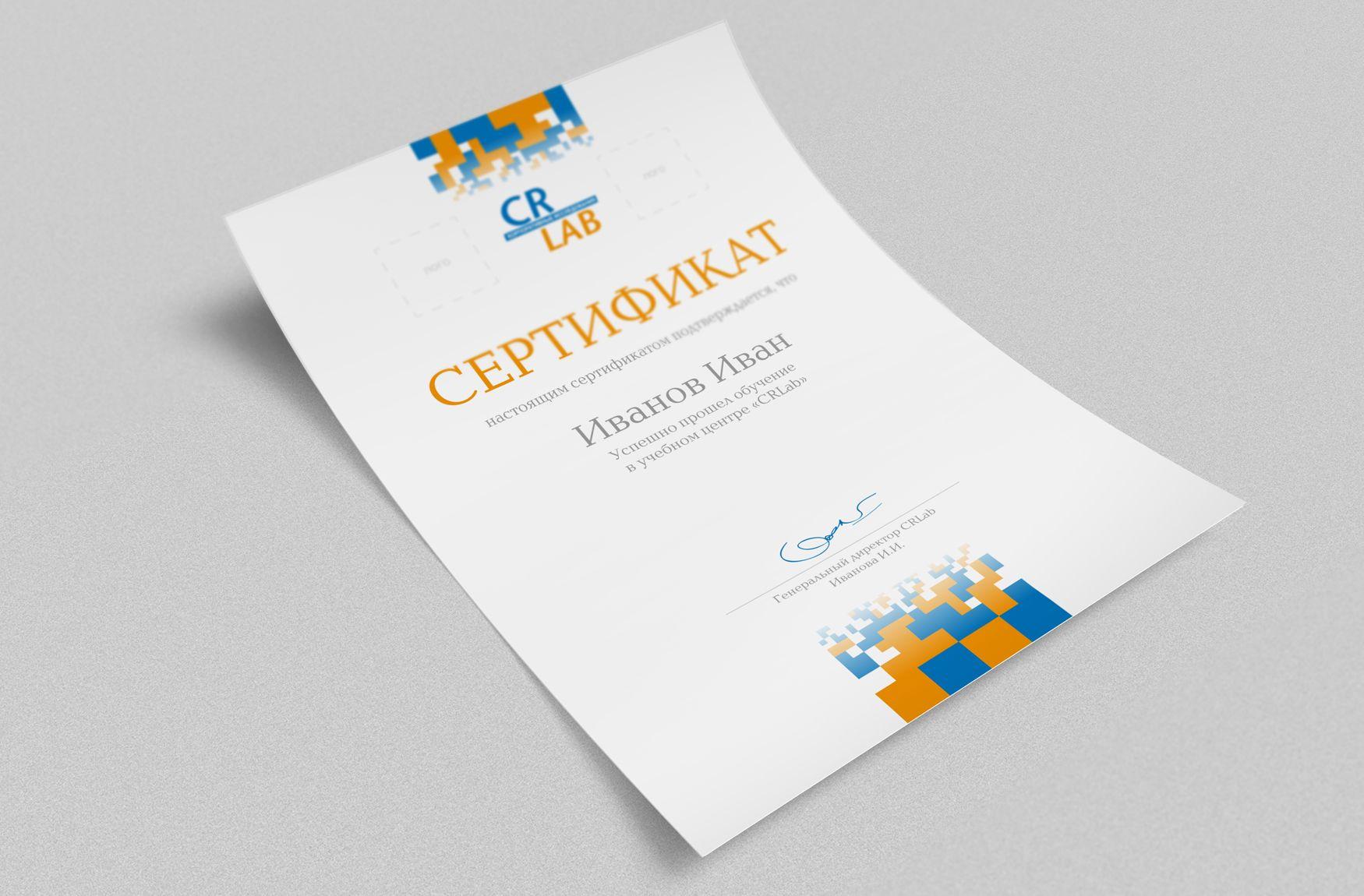 Дизайн сертификата\диплома\грамоты - дизайнер sexposs