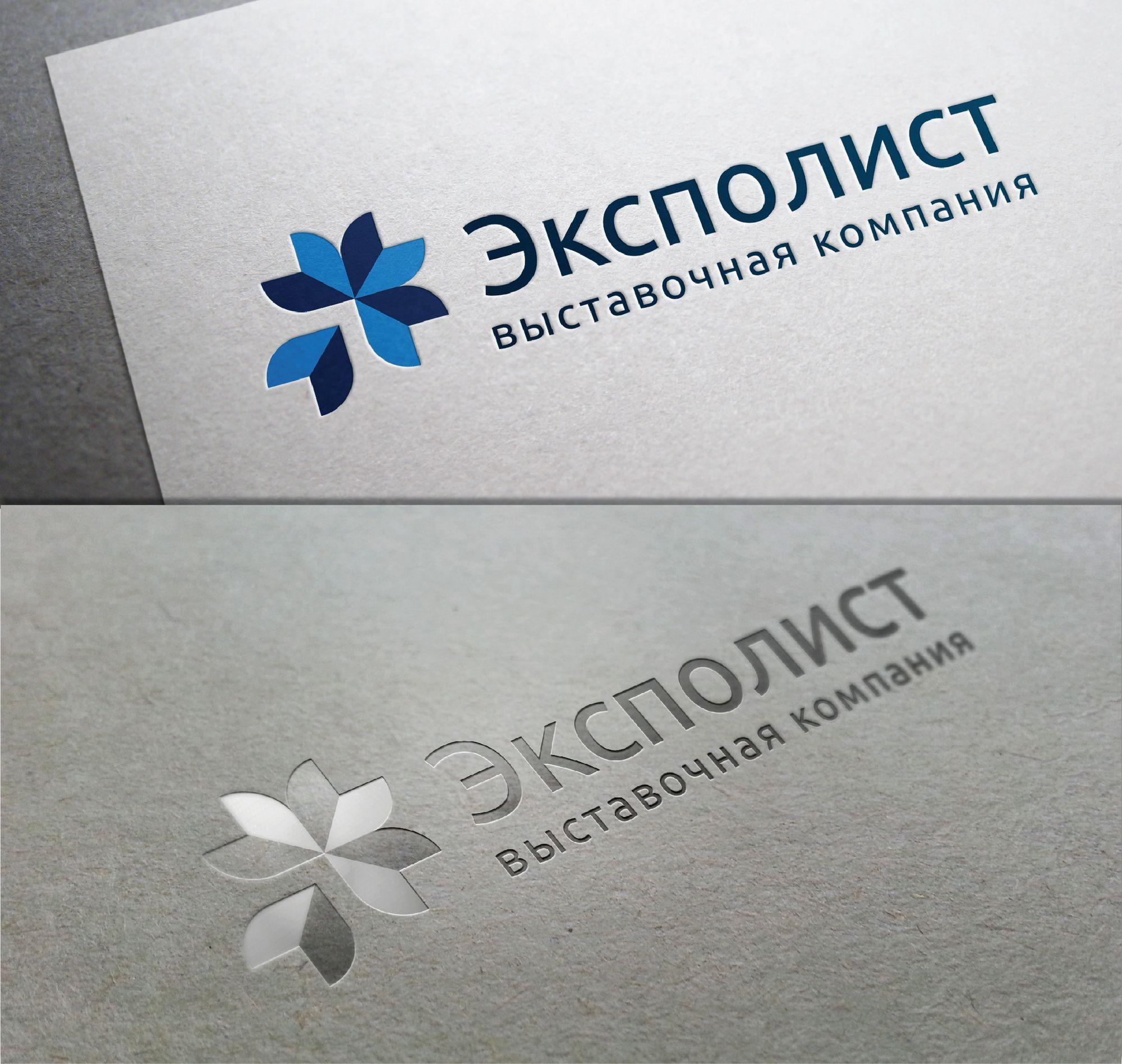 Логотип выставочной компании Эксполист - дизайнер 25angel05