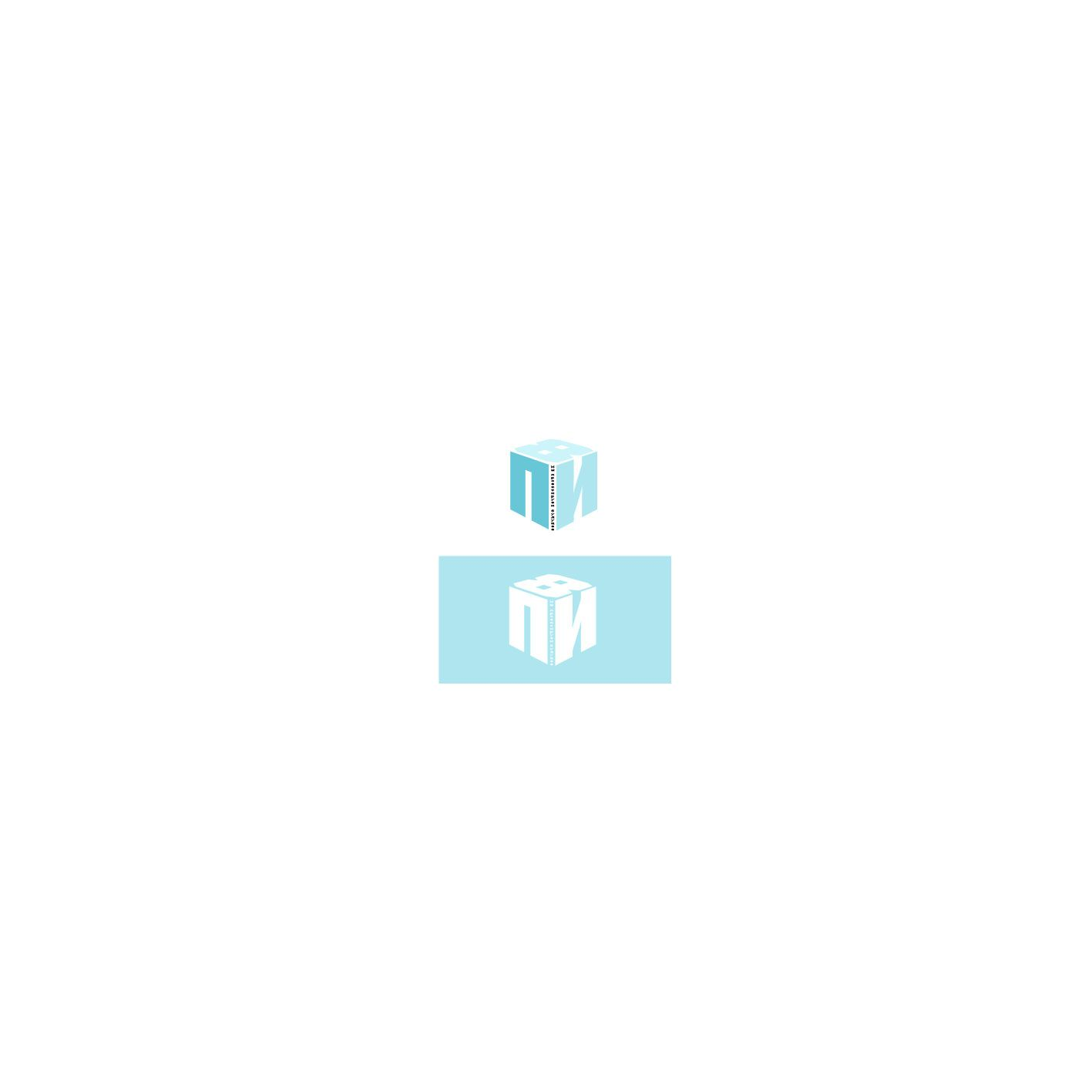 Фирменный стиль для Проектного института - 8 - дизайнер velo