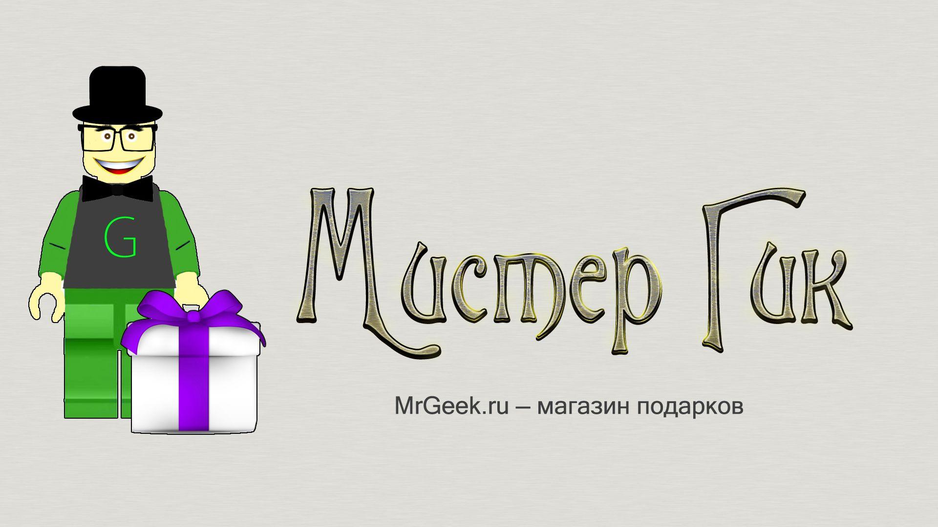 Логотип для магазина подарков - дизайнер JusticeMusic