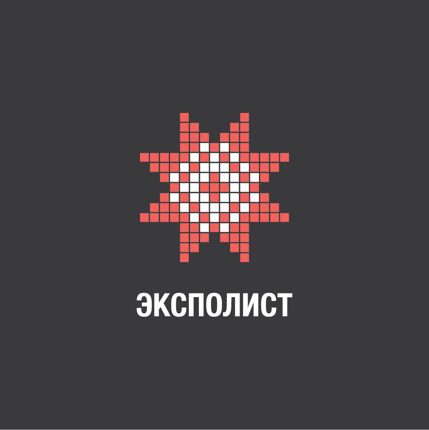 Логотип выставочной компании Эксполист - дизайнер rikozi