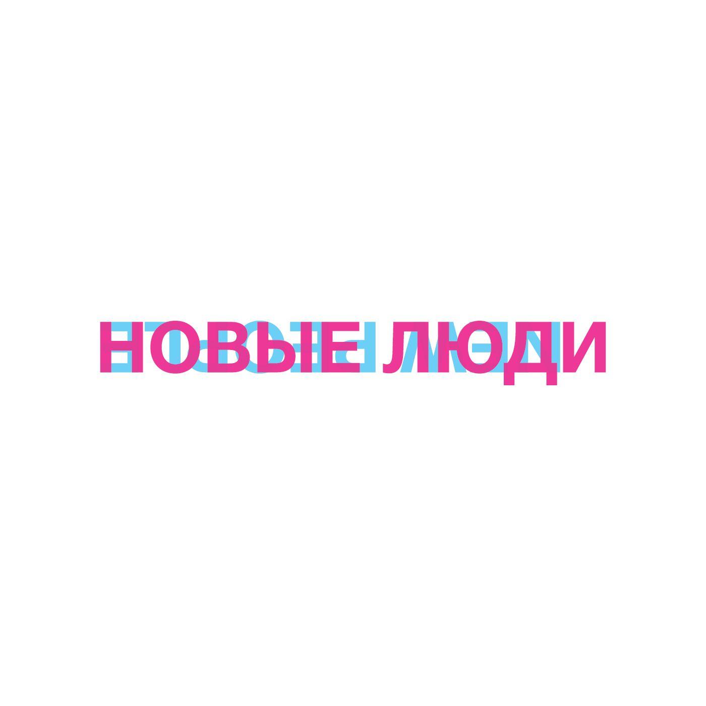 Лого и стиль тренингового центра/системы знаний - дизайнер rikozi