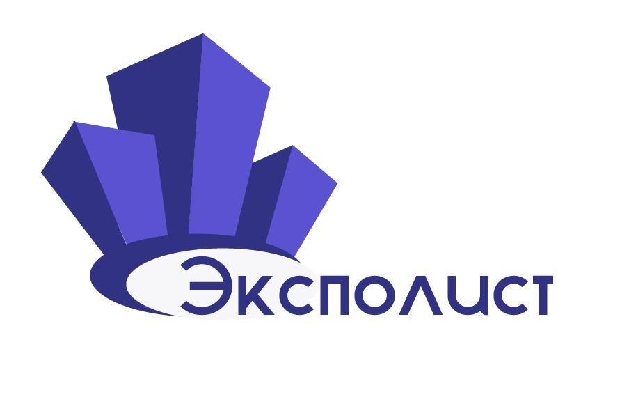 Логотип выставочной компании Эксполист - дизайнер Wal_Krav_404