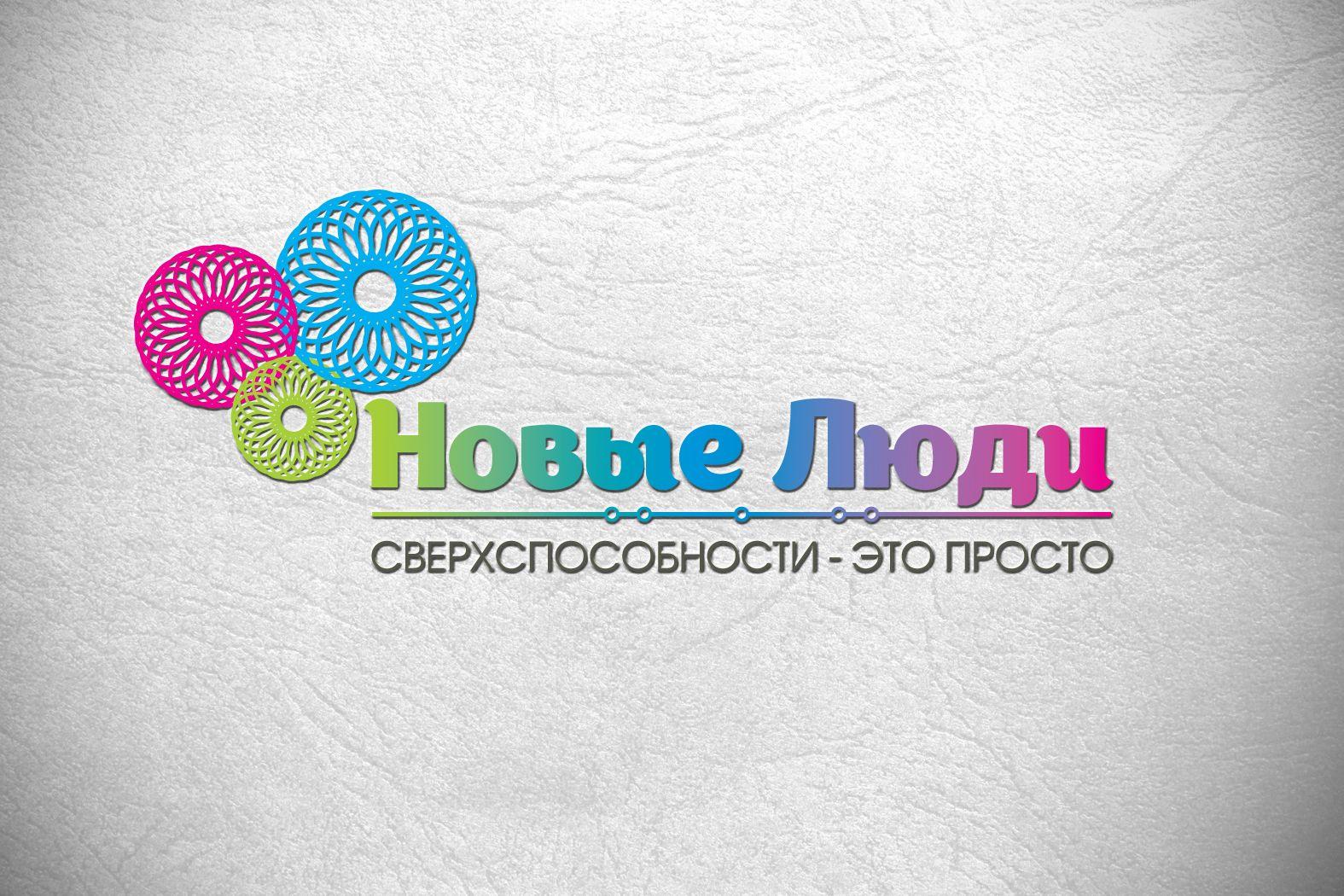 Лого и стиль тренингового центра/системы знаний - дизайнер Mini_kleopatra