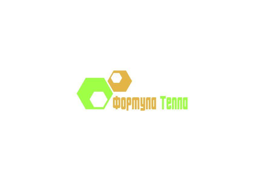 Логотип для компании Формула Тепла - дизайнер velo