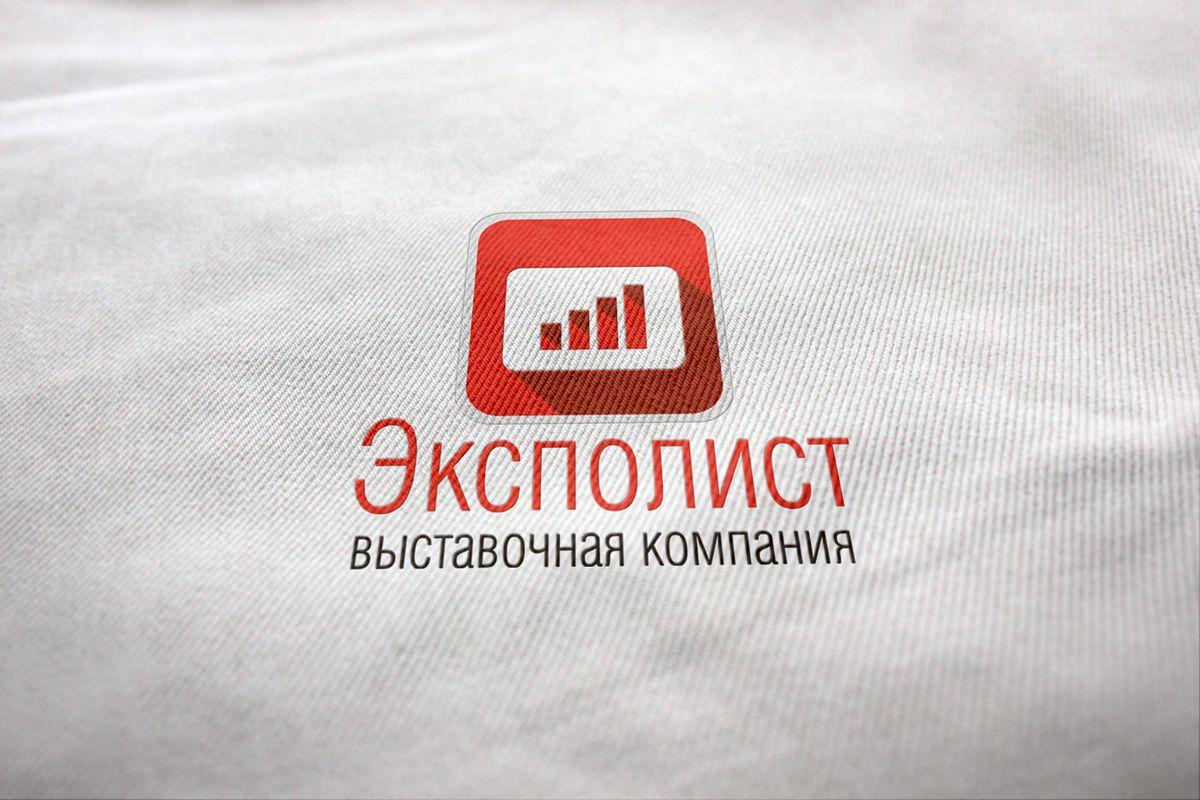 Логотип выставочной компании Эксполист - дизайнер Barbagorga
