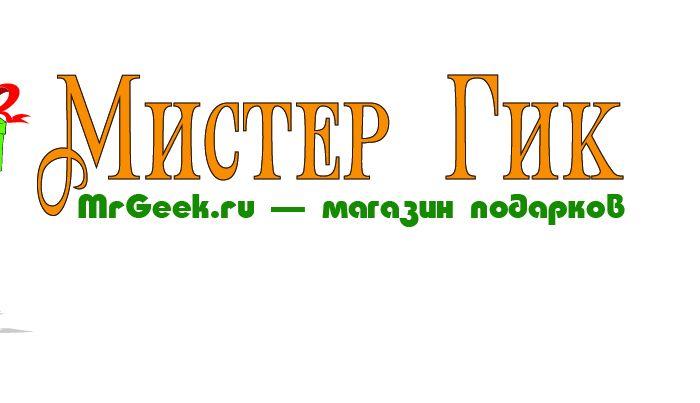 Логотип для магазина подарков - дизайнер gagda82