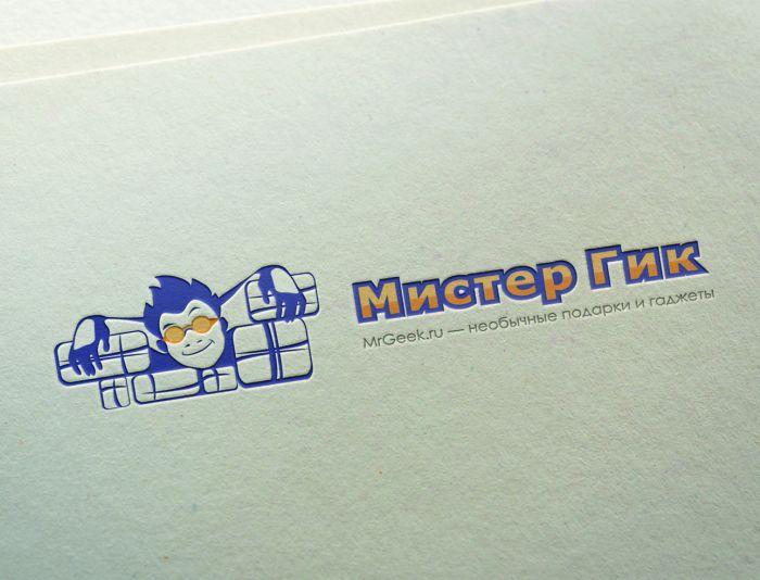Логотип для магазина подарков - дизайнер Der_Zhuk