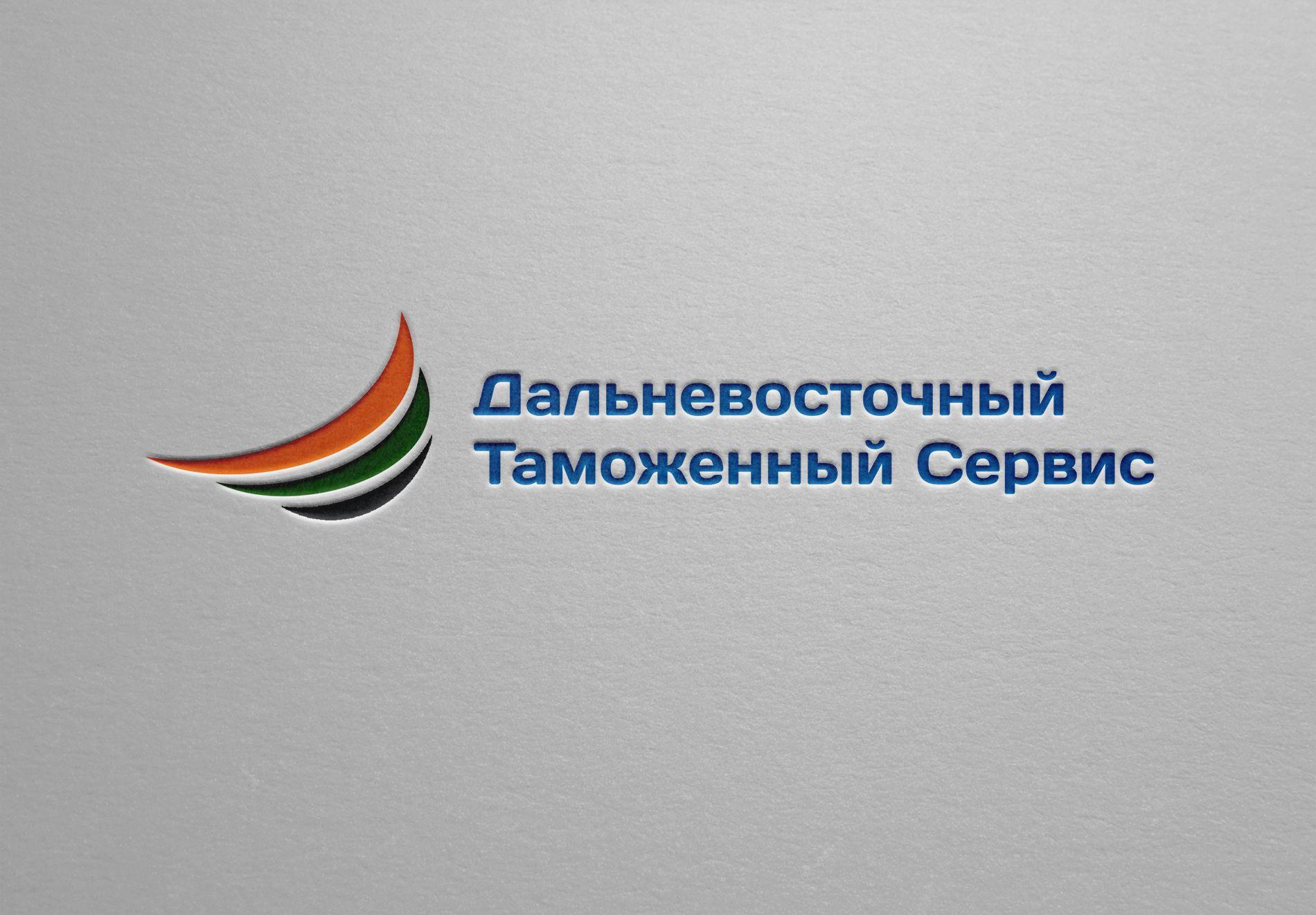 Логотип знак фирменные цвета для компании ДВТС   - дизайнер La_persona