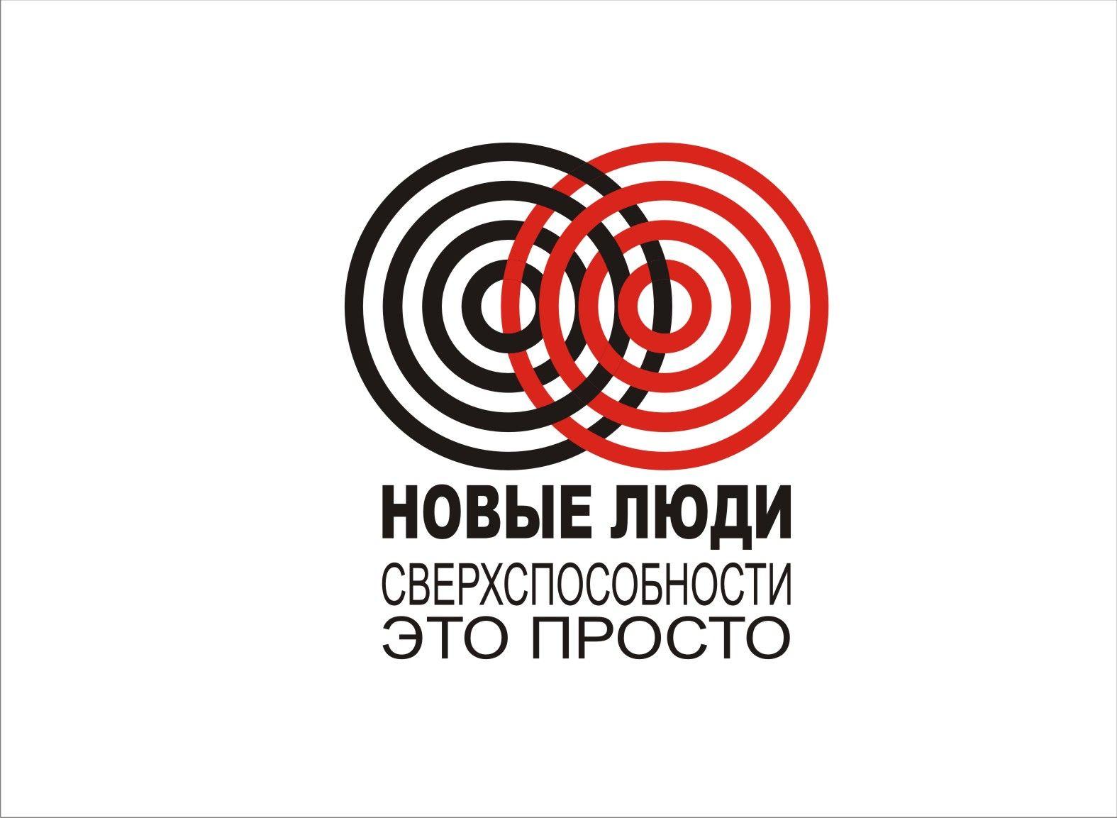 Лого и стиль тренингового центра/системы знаний - дизайнер Evgenia_021