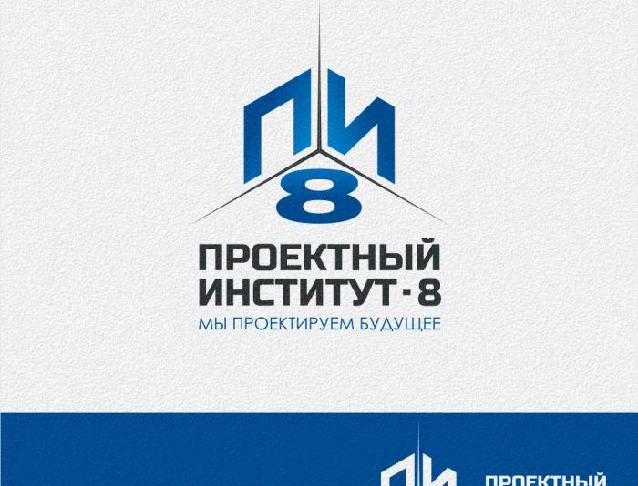 Фирменный стиль для Проектного института - 8 - дизайнер markand