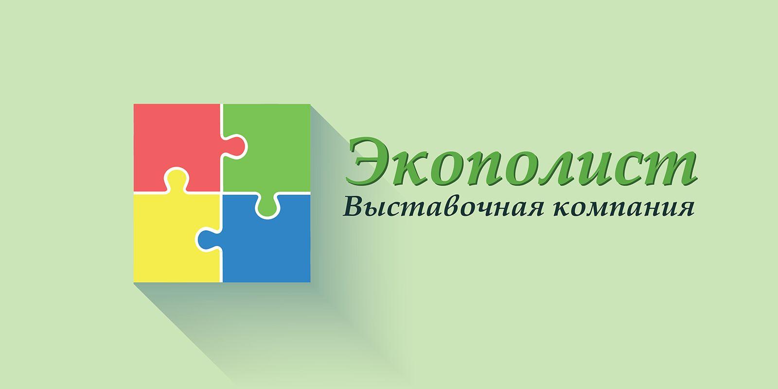 Логотип выставочной компании Эксполист - дизайнер My1stWork