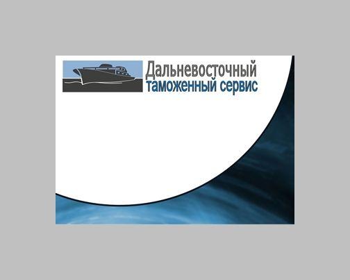 Логотип знак фирменные цвета для компании ДВТС   - дизайнер Richi656