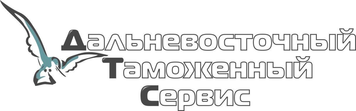 Логотип знак фирменные цвета для компании ДВТС   - дизайнер managaz