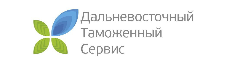 Логотип знак фирменные цвета для компании ДВТС   - дизайнер cruys