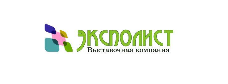 Логотип выставочной компании Эксполист - дизайнер gagda82