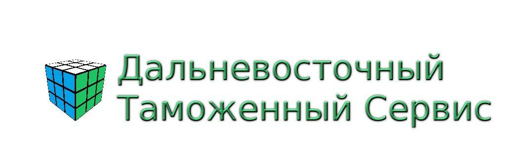 Логотип знак фирменные цвета для компании ДВТС   - дизайнер Oldish