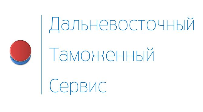 Логотип знак фирменные цвета для компании ДВТС   - дизайнер k-hak