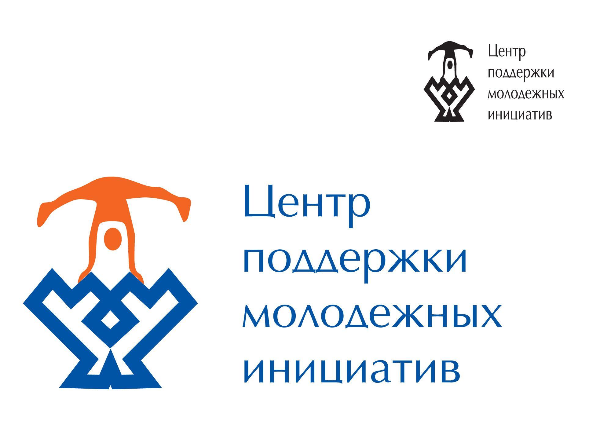 Логотип для Центра поддержки молодежных инициатив - дизайнер katavoronchihin