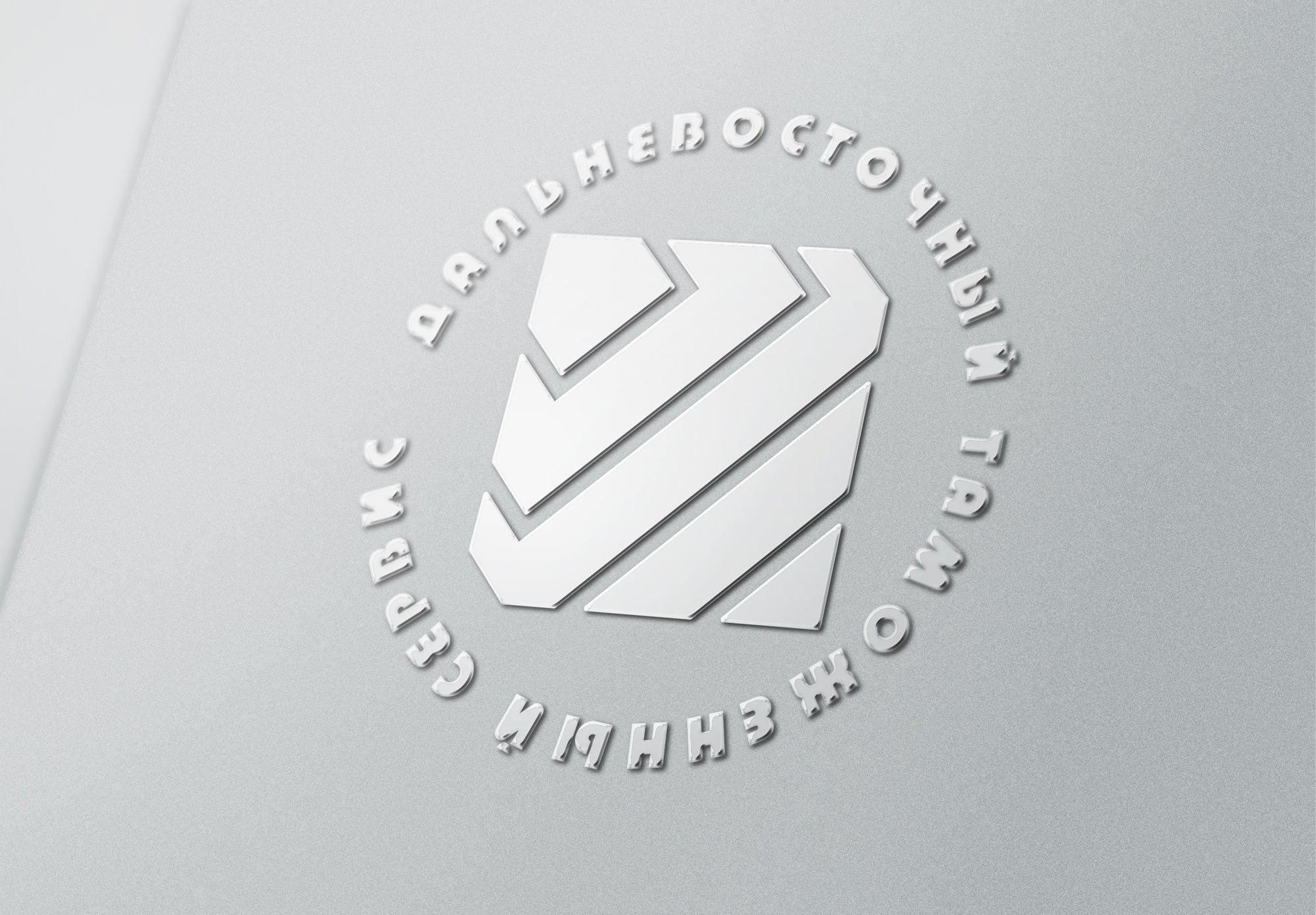 Логотип знак фирменные цвета для компании ДВТС   - дизайнер Nanoarrow