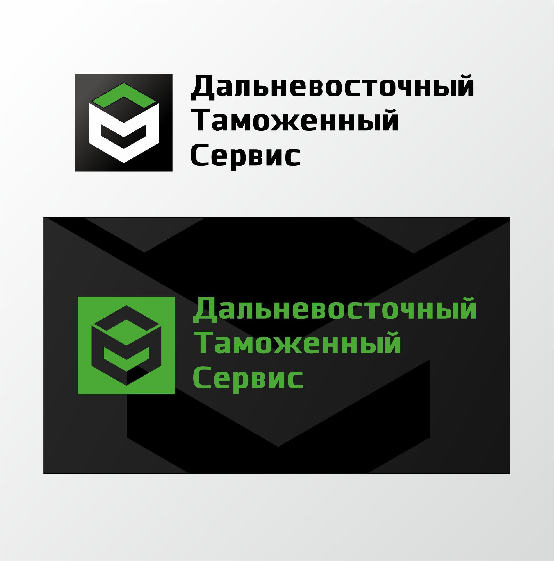 Логотип знак фирменные цвета для компании ДВТС   - дизайнер Diz-fluor