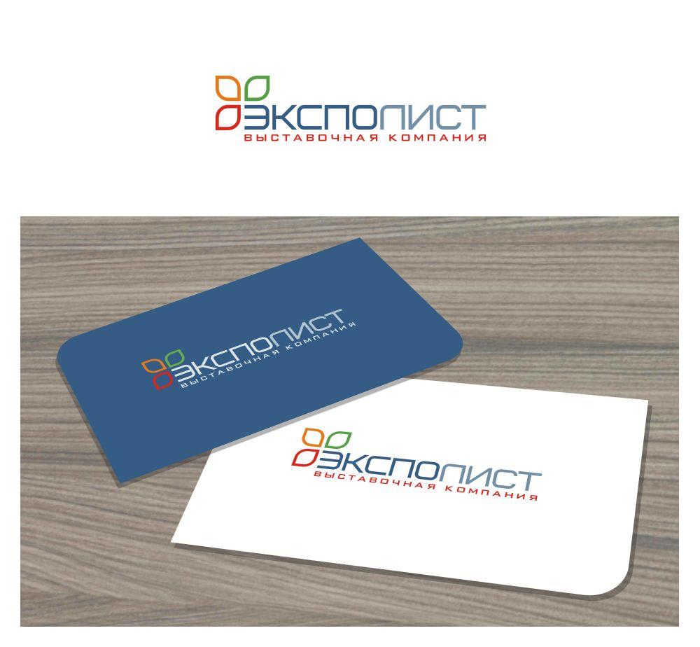 Логотип выставочной компании Эксполист - дизайнер BlackH