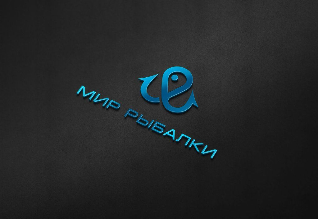 Логотип рыболовного магазина - дизайнер Keroberas