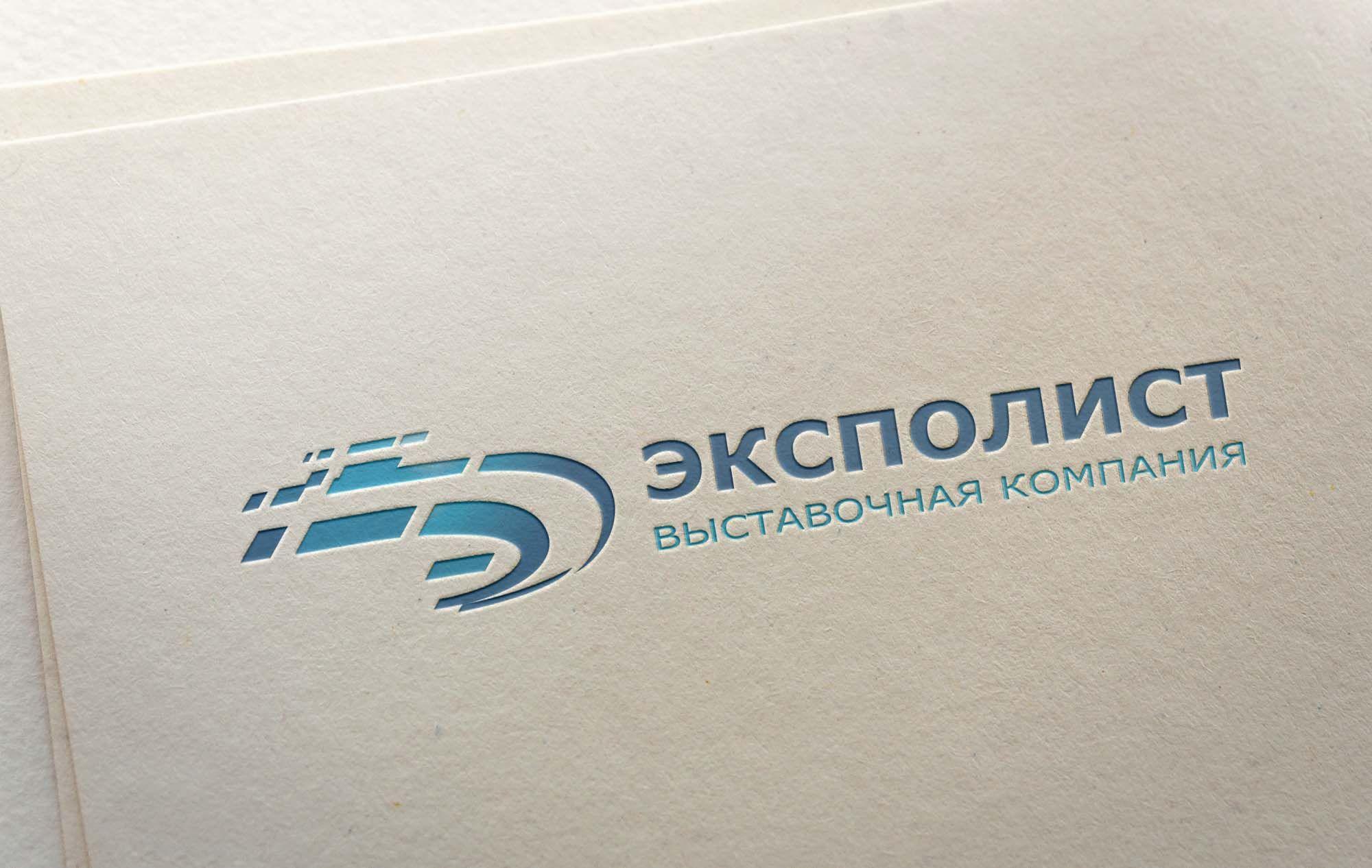 Логотип выставочной компании Эксполист - дизайнер yackoff