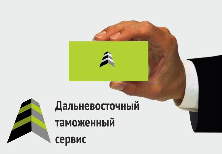 Логотип знак фирменные цвета для компании ДВТС   - дизайнер sv58