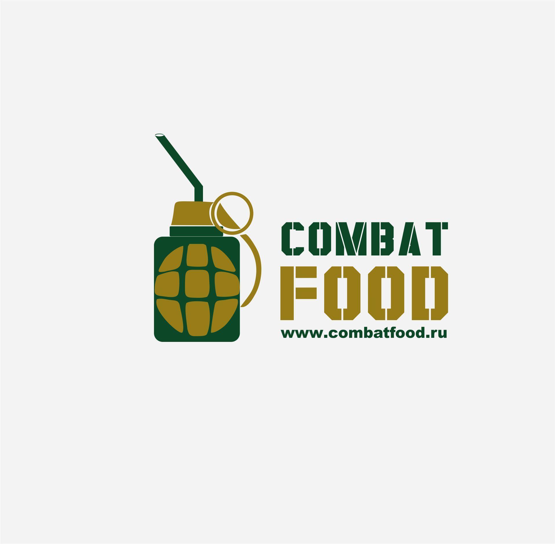 Логотип для интернет-магазина спортивного питания - дизайнер dbyjuhfl