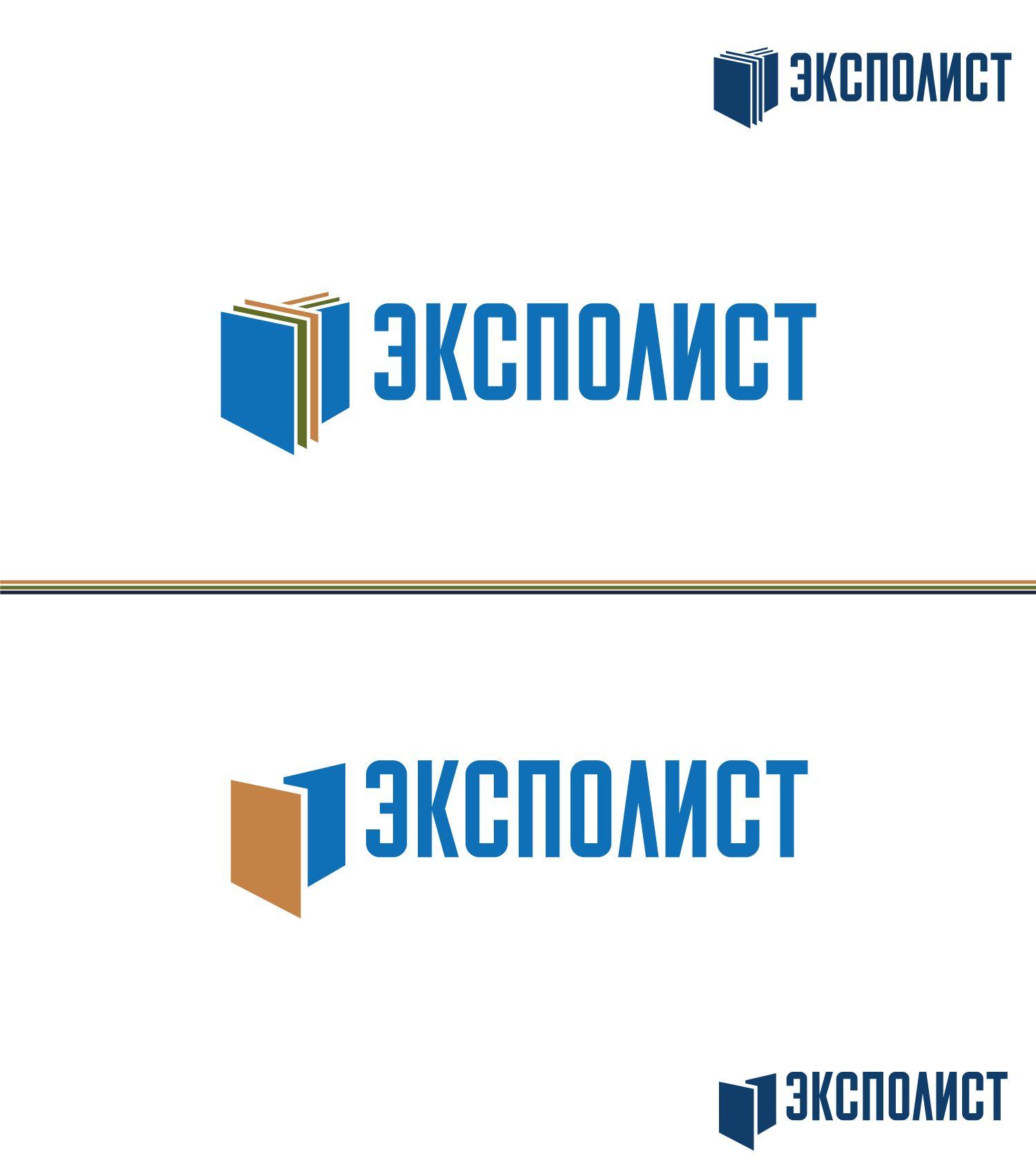 Логотип выставочной компании Эксполист - дизайнер mosaic
