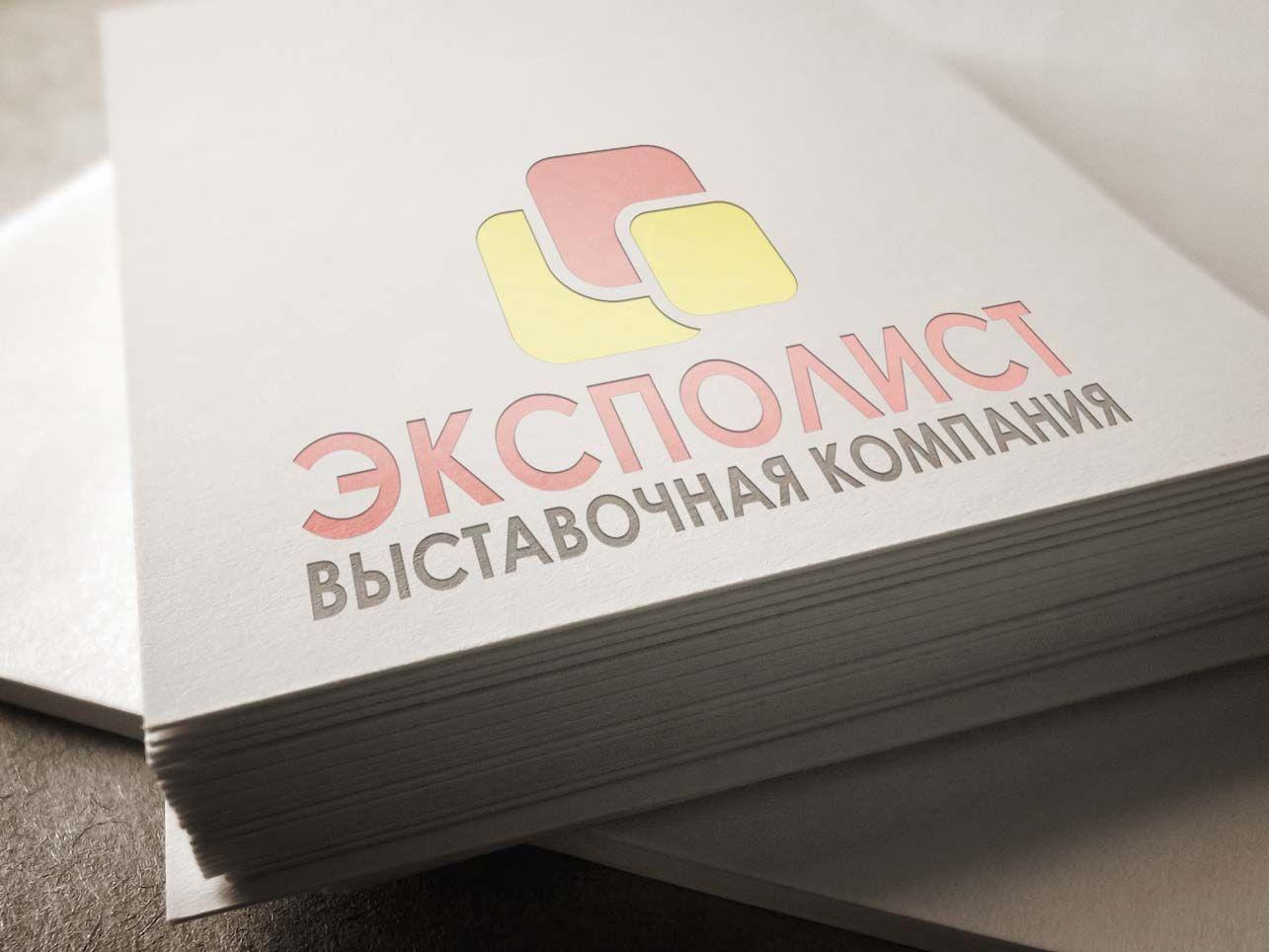 Логотип выставочной компании Эксполист - дизайнер kurgan_ok