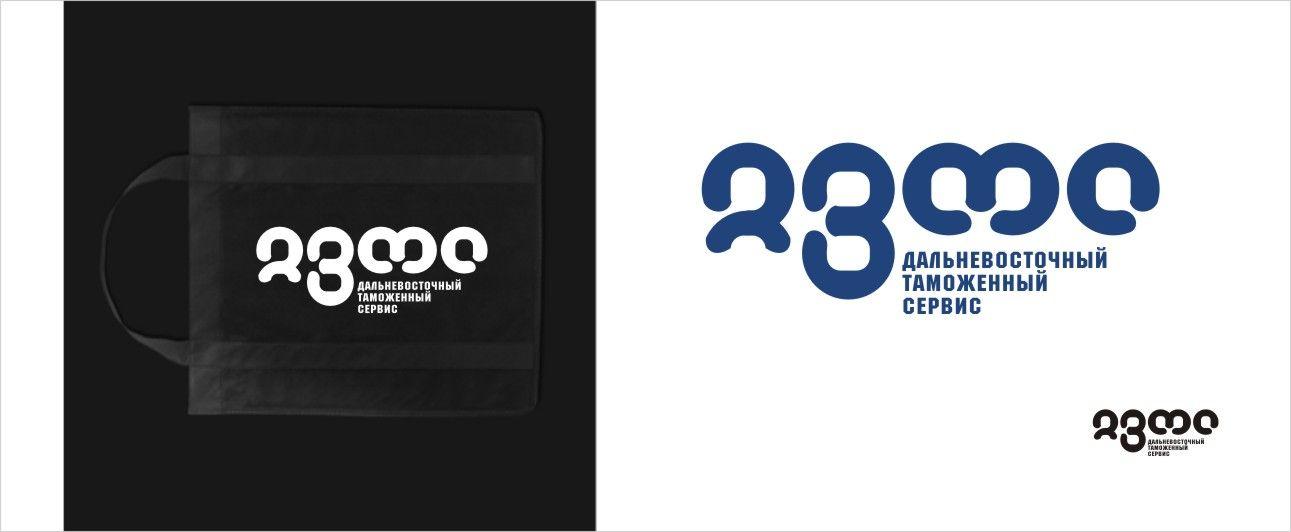 Логотип знак фирменные цвета для компании ДВТС   - дизайнер arank