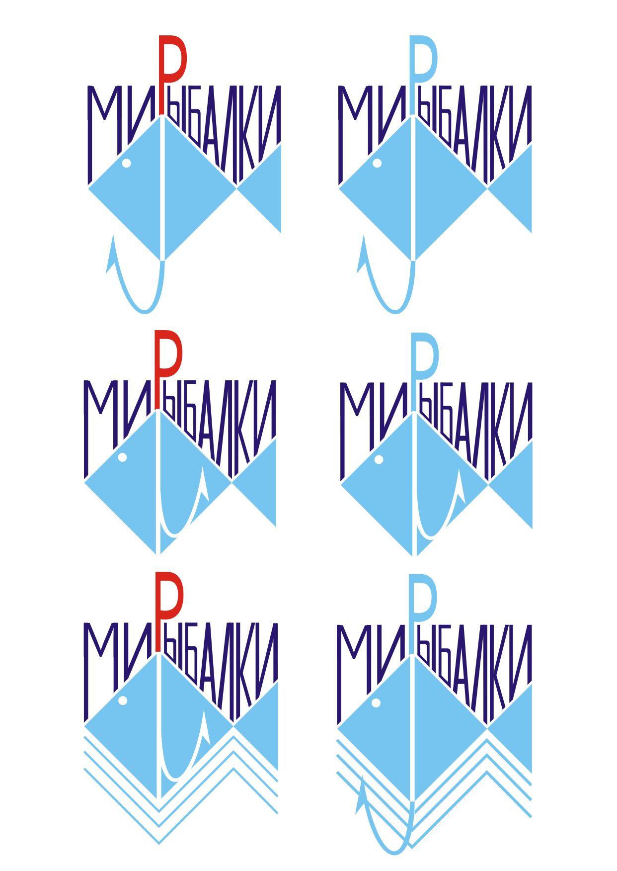 Логотип рыболовного магазина - дизайнер miaDos