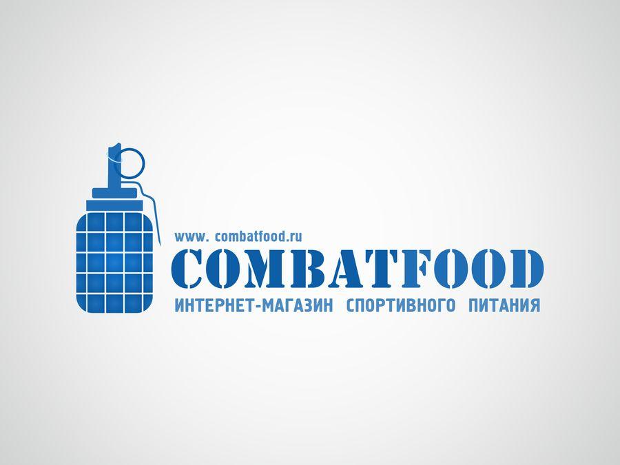 Логотип для интернет-магазина спортивного питания - дизайнер Une_fille