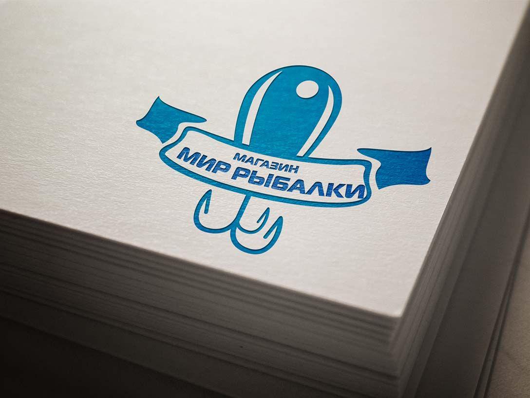 Логотип рыболовного магазина - дизайнер kurgan_ok