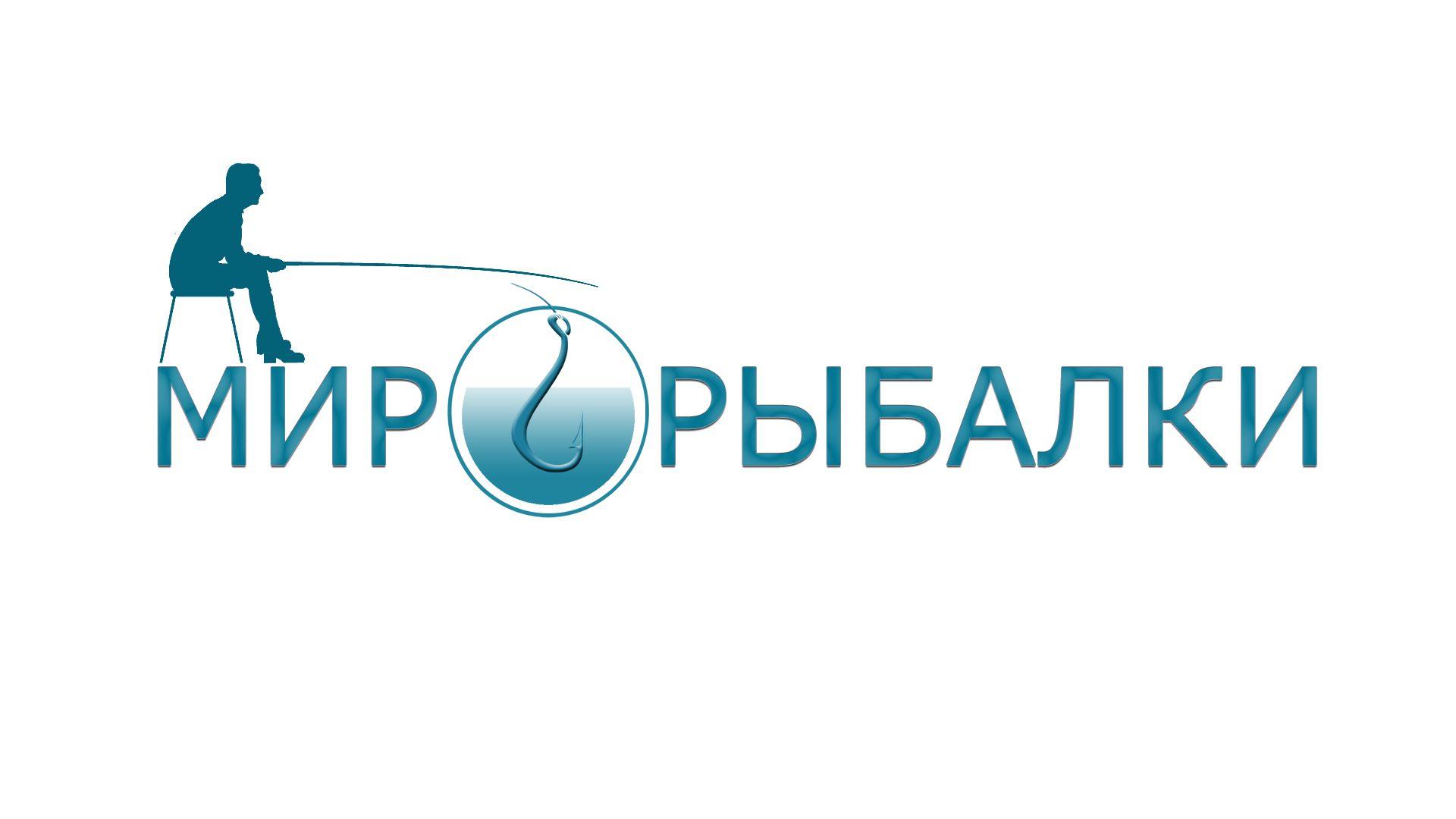 Логотип рыболовного магазина - дизайнер JusticeMusic