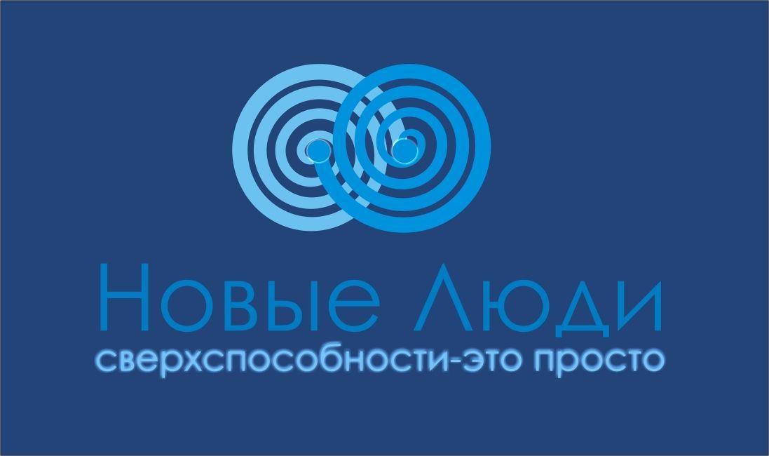 Лого и стиль тренингового центра/системы знаний - дизайнер markosov