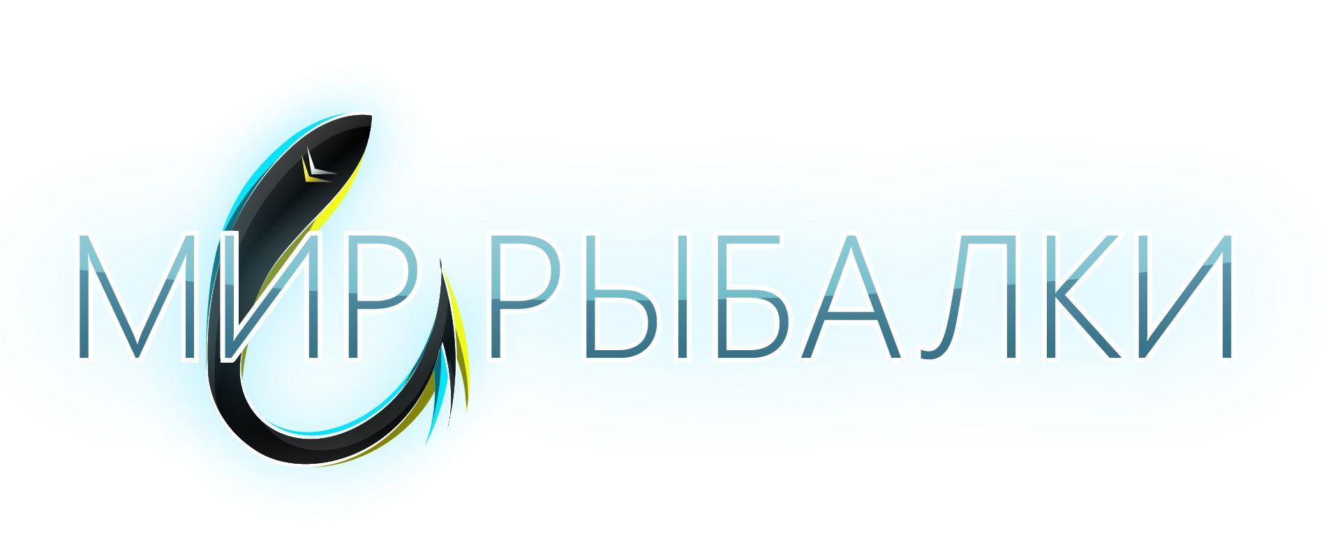 Логотип рыболовного магазина - дизайнер FateCrusher