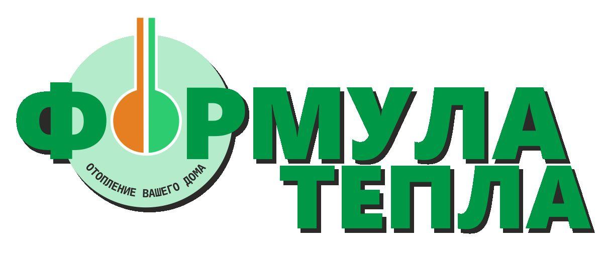 Логотип для компании Формула Тепла - дизайнер VIPersone