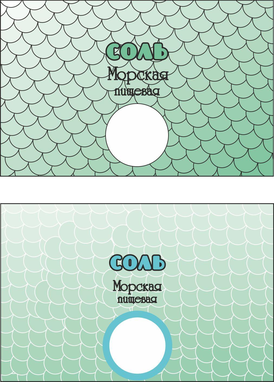 Дизайн этикетки для соли пищевой морской  - дизайнер MariaBalash