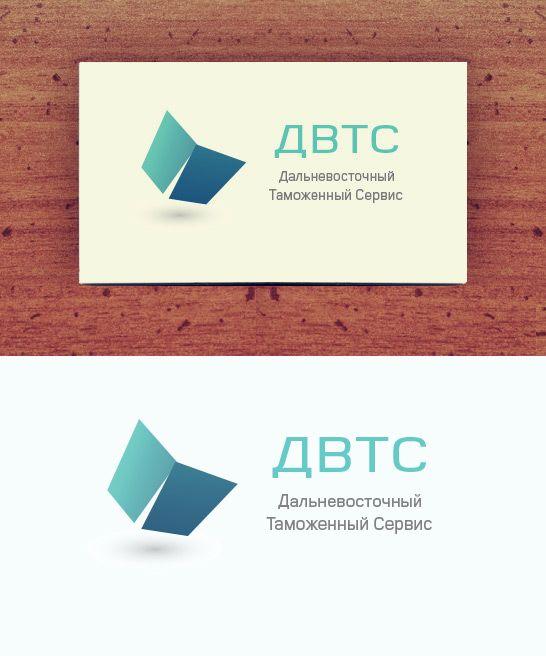 Логотип знак фирменные цвета для компании ДВТС   - дизайнер Letova