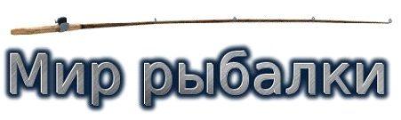 Логотип рыболовного магазина - дизайнер Oldish