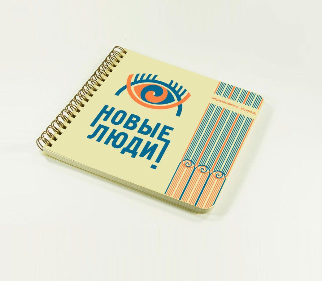 Лого и стиль тренингового центра/системы знаний - дизайнер FONBRAND