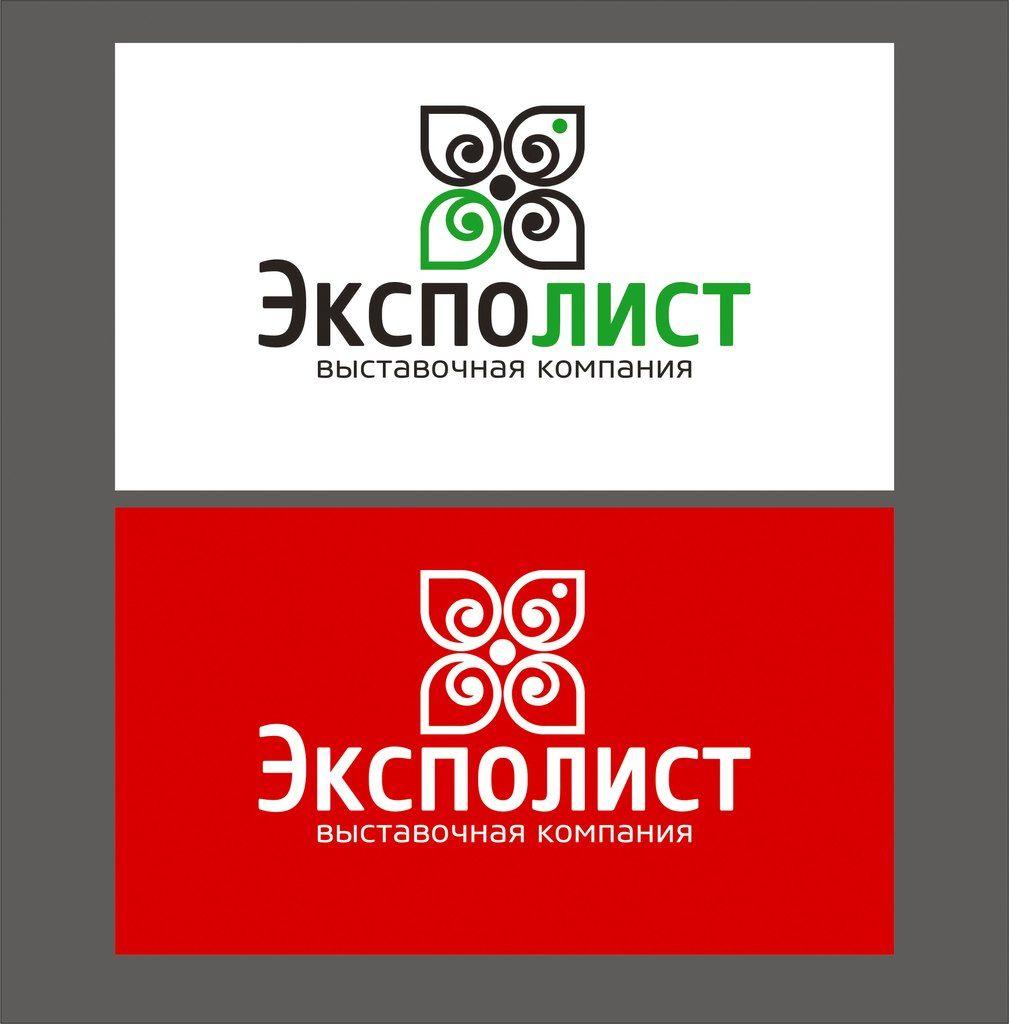 Логотип выставочной компании Эксполист - дизайнер Diz-fluor