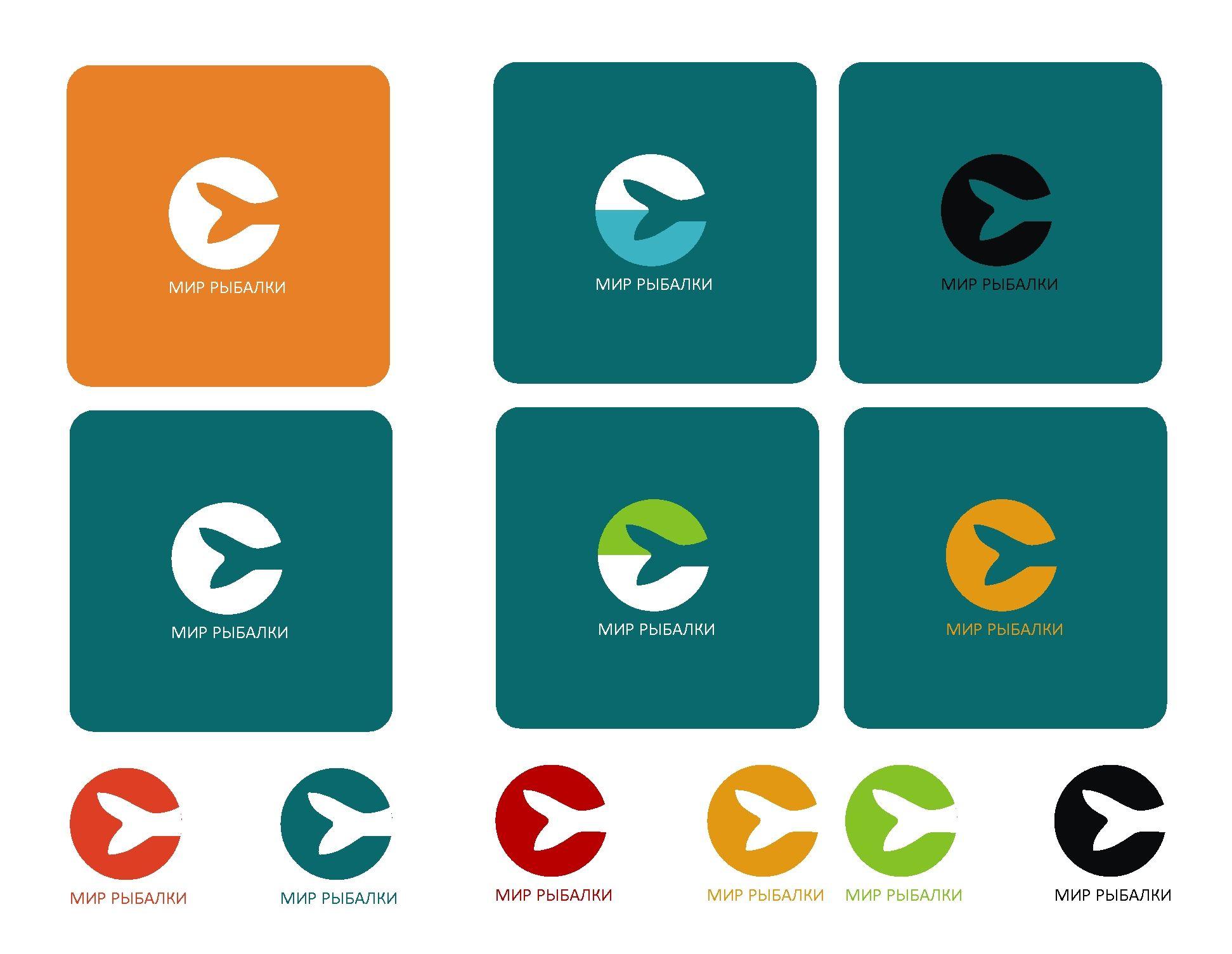 Логотип рыболовного магазина - дизайнер chudoriba