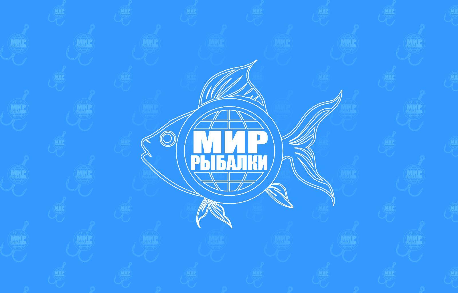 Логотип рыболовного магазина - дизайнер spawn113