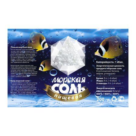 Дизайн этикетки для соли пищевой морской  - дизайнер asimbox