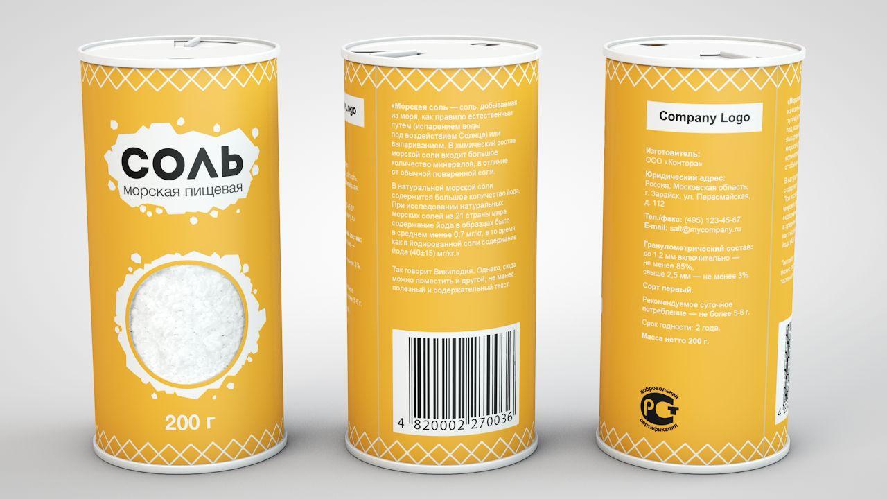 Дизайн этикетки для соли пищевой морской  - дизайнер AlexFokin