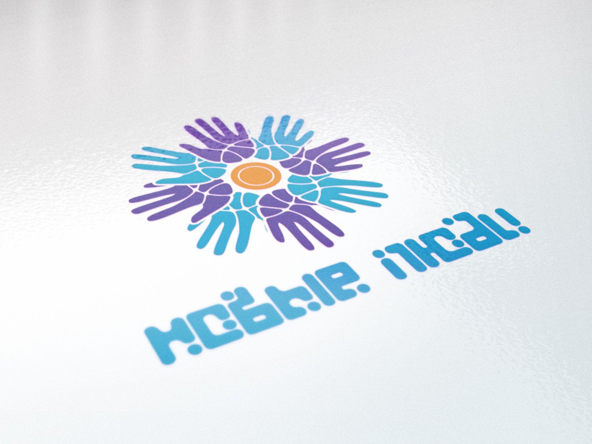 Лого и стиль тренингового центра/системы знаний - дизайнер Nanoarrow